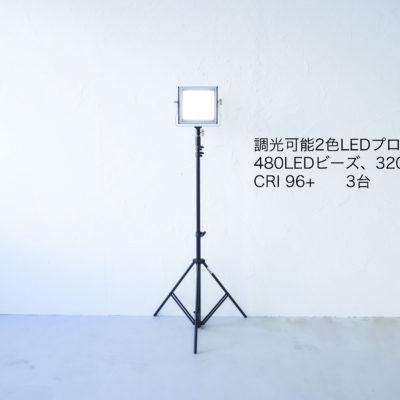 LED480